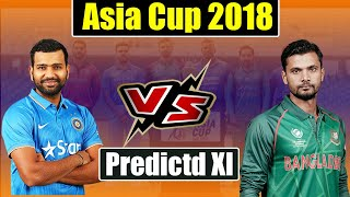 India Vs Bangladesh Asia Cup 2018: Rohit Sharma led Team India's Predicted XI|वनइंडिया हिंदी