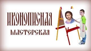видео Мастерские икон в Метеорах Греции
