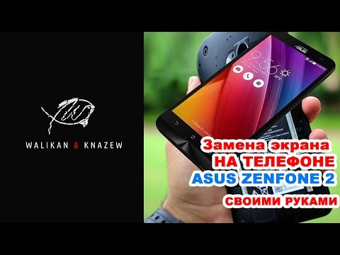 Замена экрана Asus zenfone 2 laser на телефоне ALIEXPRESS