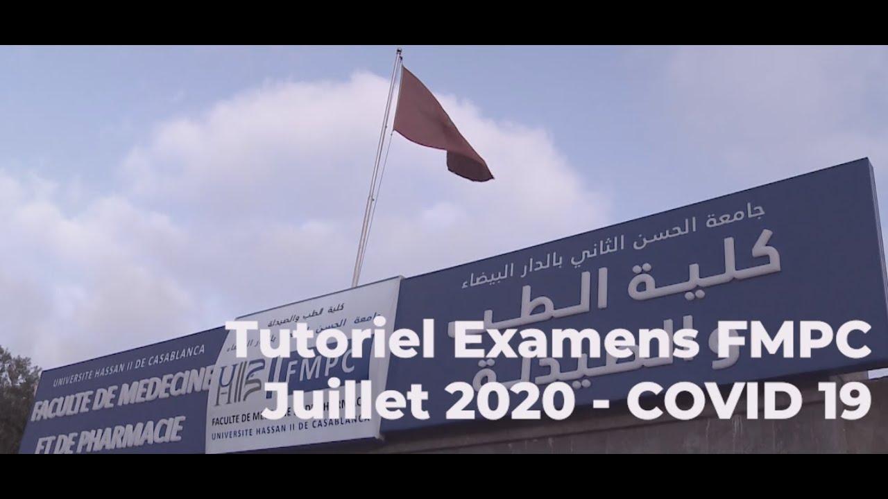 "Download Tutoriel Examens FMPC ""Juillet 2020"" version ""Covid 19"