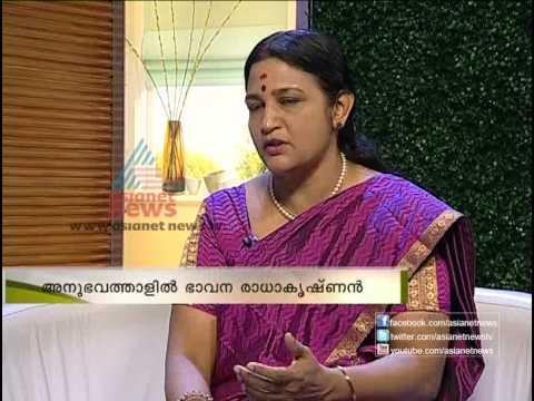 Bhavana Radhakrishnan in Varthaprabhatham 24th mar 2013 Part-1