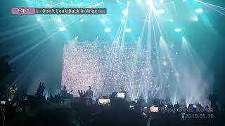 노엘갤러거 내한  Don't Look Back In Anger 직캠 / 2019.05.19 Noel Gallagher's Hig