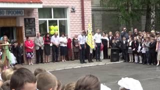 Последний звонок в школе №18 г. Сумы - 29.05.2015
