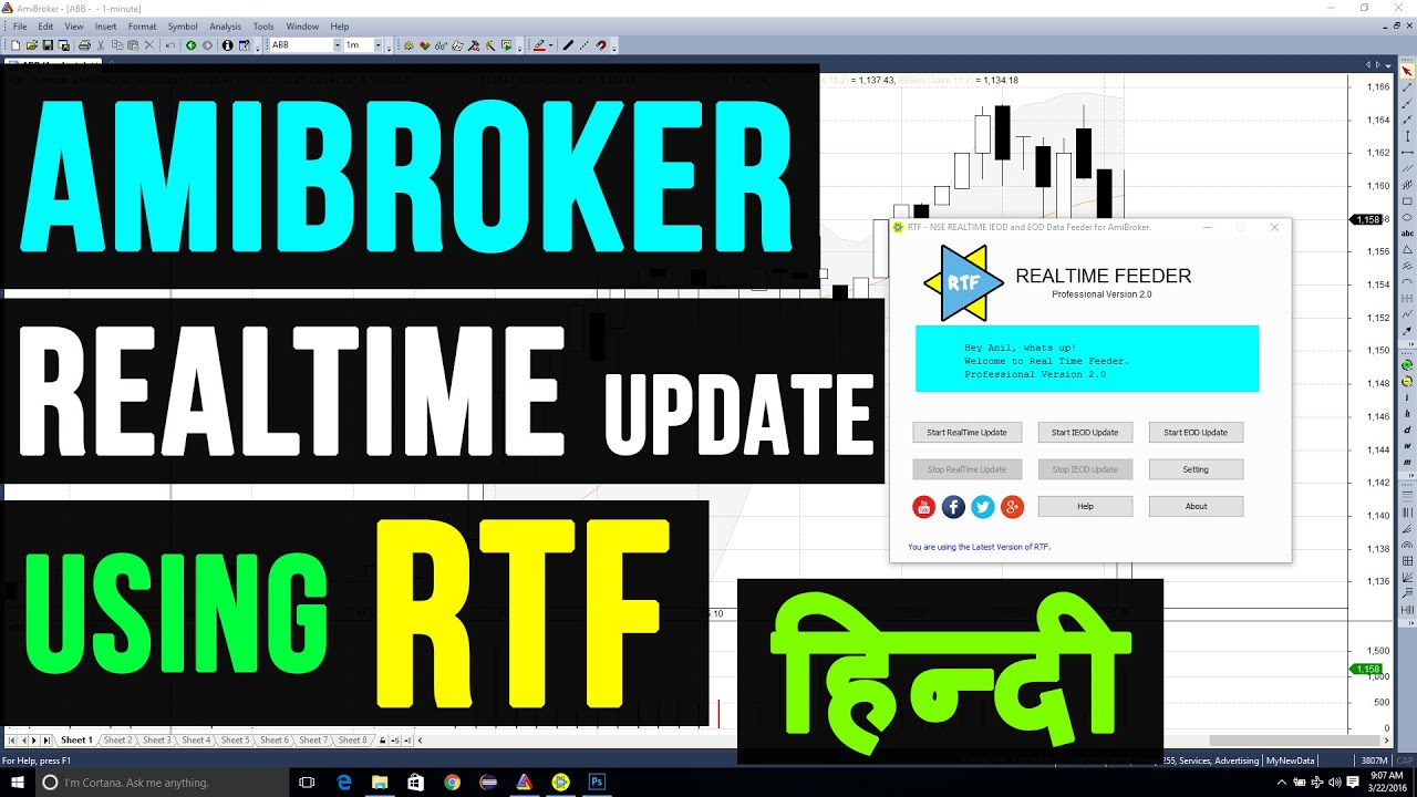 REALTIME FEEDER - Updating NSE REAL TIME Data to AMIBROKER using RTF and  EXCEL (HINDI)