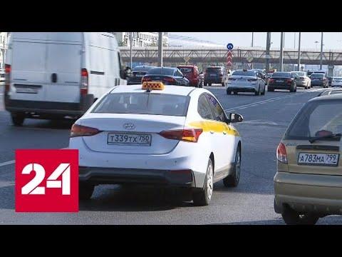 Как остановить таксистов-гонщиков - Россия 24