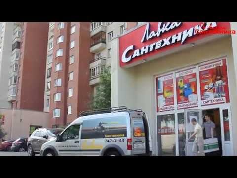 Лавка Сантехника. Специализированные магазины сантехники в СПб