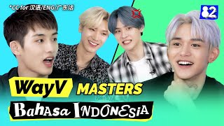 WayV: The Language Geniuses master Bahasa IndonesiaㅣGTBIW w/WayV