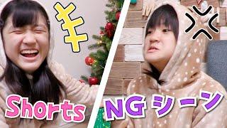 ★番外編★かんあきチャンネルレゴフレンズ撮影のNGシーン #Shorts