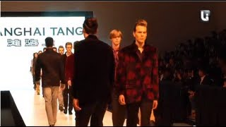 Features of Shanghai Tang latest collection at Li TV channel (Part 2) Thumbnail
