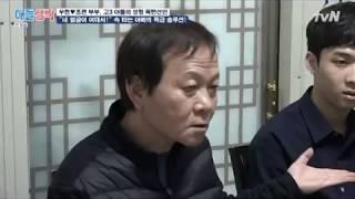 [애들생각] 배우우현 아들 우준서 관상 / 명문철학원 …