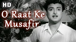 O Raat Ke Musafir (HD) - Miss Mary (1957) -  Me...
