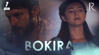 Bokira (o'zbek serial) | Бокира (узбек сериал) 7-qism