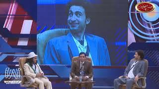 شاهد حوار ساخن بين ربيع و أوس أوس في ضيافة مصطفي خاطر(الجزء الأول) - مسرح مصر