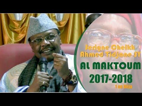 Anniversaire du Rappel à Dieu d'Al Maktoum - Le poignant témoignage de Serigne Pape Malick SY