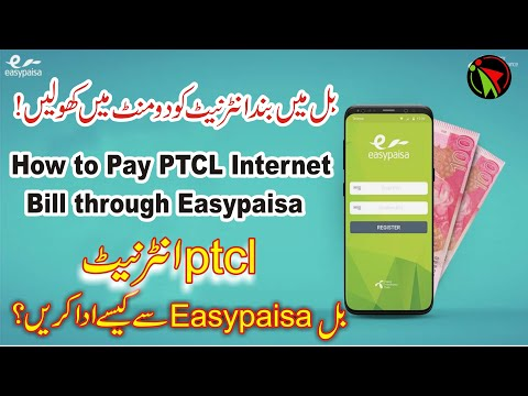 how-to-pay-ptcl-internet-bill-through-easypaisa-|-pay-utility-bill-through-easypaisa-|-2020