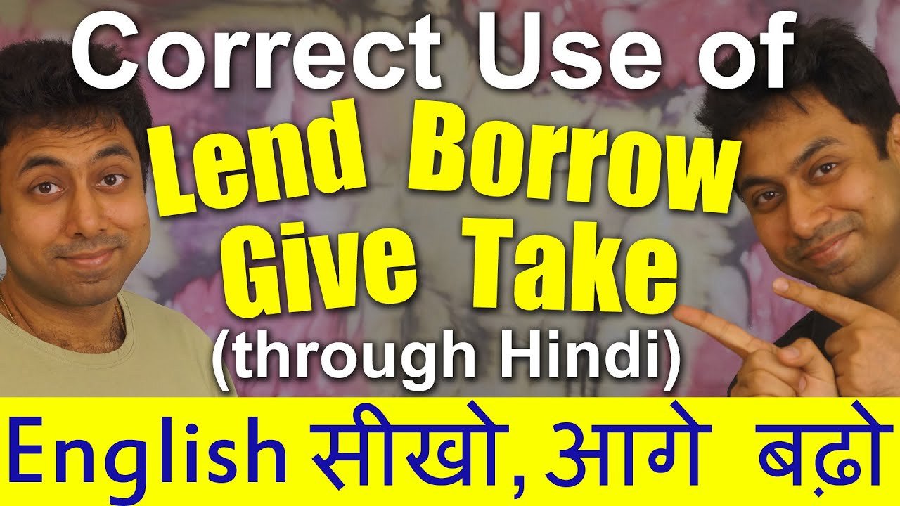 Lend Borrow Give Take English Vocabulary Words With Meaning In