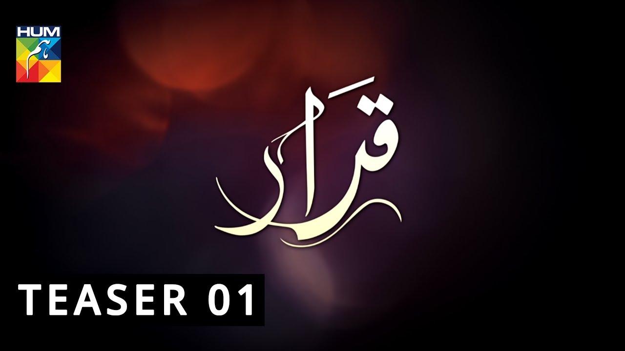 Qaraar   Teaser 1   HUM TV   Drama