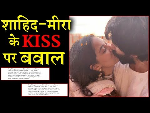 People Get Angry on Shahid Kapoor And Mira Rajput Kiss Picture on Diwali Mp3