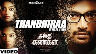 Adhe Kangal Songs | Thandhiraa Song with Lyrics | Kalaiyarasan | Rohin Venkatesan | Ghibran