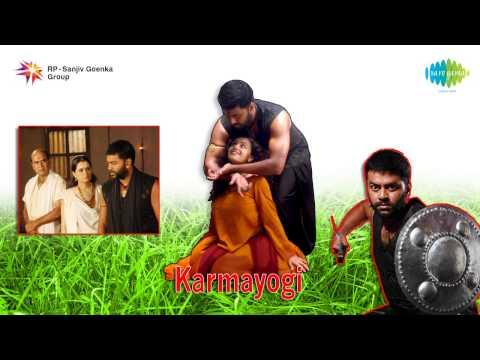 Karmayogi   Shivam Shivakaram song