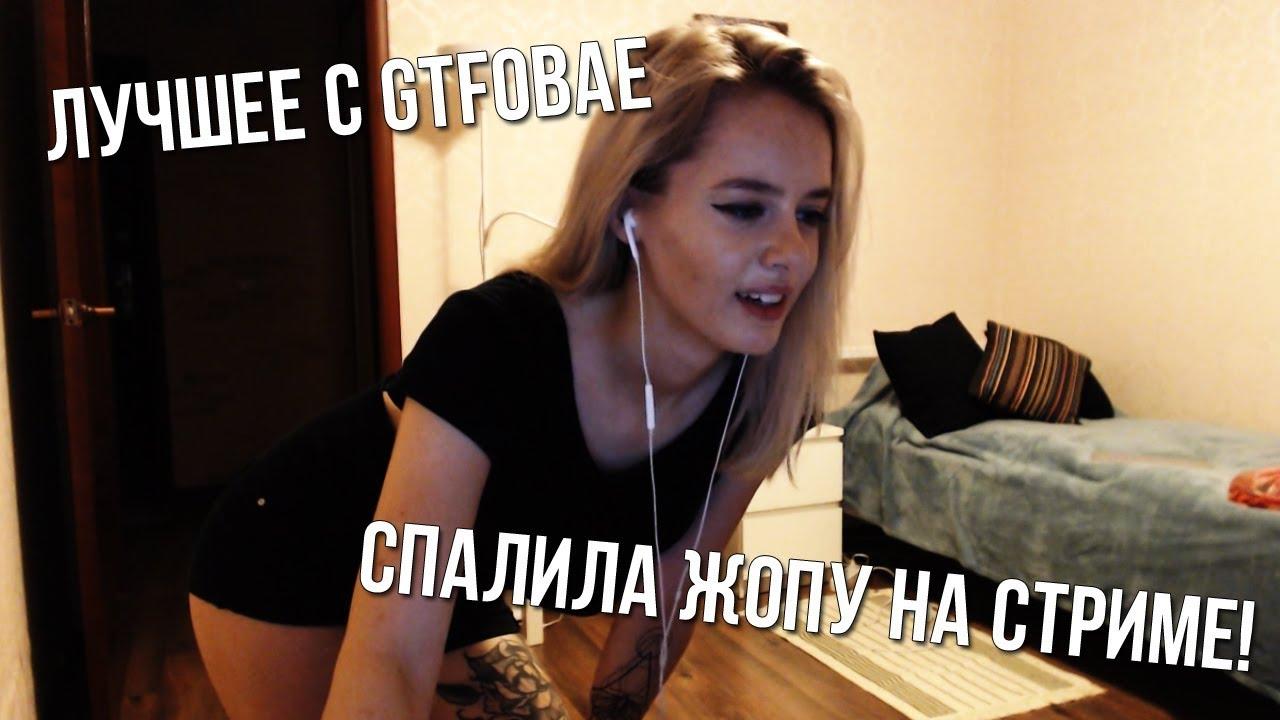 smotret-video-v-zad-s-trudom-konkurs-samoy-krasivoy-popki-video