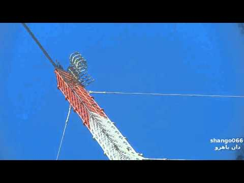Commercial AM Transmitter Site Antennas 4K
