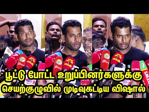 பூட்டு போட்ட உறுப்பினர்களுக்கு செயற்குழுவில் முடிவுகட்டிய விஷால் | Vishal | Producer Council | TTN