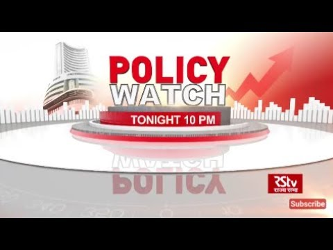 Promo - Policy Watch: Start-Up 2.0 | Friday - 10 pm