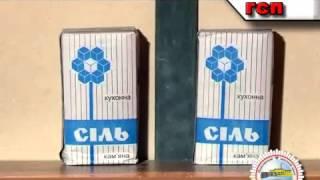 Гипсо-стружечные плиты(Гипсо-стружечные плиты (ГСП) - современный, строительный материал для отделки внутренних поверхностей поме..., 2012-10-30T12:55:26.000Z)