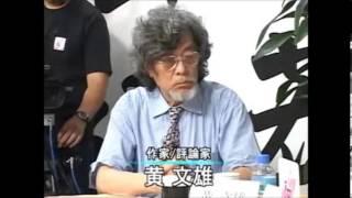 中国と韓国は儒教の教え、日本は仏教だけで全く違う考え方に基づいてい...