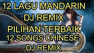 Download 12 Lagu mandarin DJ Remix Pilihan Terbaik chinese DJ歌曲