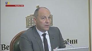 Парламент розгляне пенсійну і медичну реформи до кінця тижня