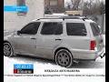 Черкащанин намагався за безцінь продати крадений автомобіль аби купити наркотиків mp3