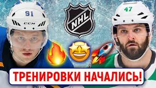 Россияне в тренировочных лагерях НХЛ Овечкину по душе Россия Дадонов усилит Вегас СКА-Тампа в СПб