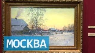 В ''Коломенском'' открылась выставка российских художников-реалистов