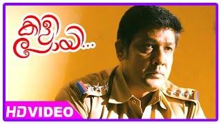 Kilipoyi malayalam movie | scenes | sampath raj investigates drug case | asif ali