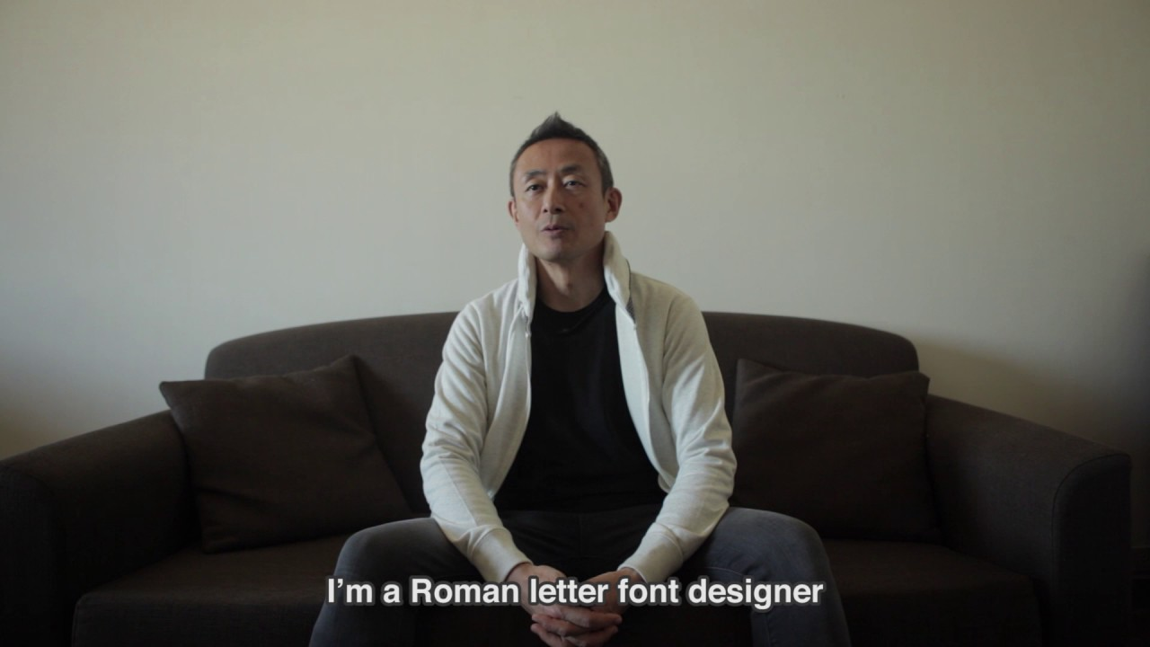 Hanzi Trailer - A documentary on Chinese typography