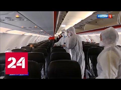 Вирус наступает: в Китае введен карантин для 30 миллионов человек - Россия 24