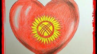 Как нарисовать флаг Кыргызстана.Flag of Kyrgyzstan.