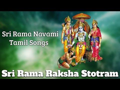 Sri Rama Navami Tamil Songs | Sri Rama Jaya Jaya Rama | Sri Rama Raksha Stotram | Raghupati Raghava