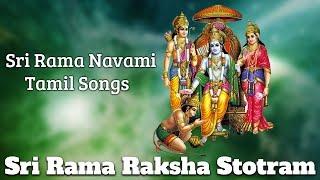   Sri Rama Jaya Jaya Rama   Sri Rama Raksha Stotram   Raghupati Raghava