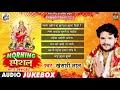 Morning Special Devi Geet  Bhajan  | Khesari Lal Yadav | Bhojpuri Bhakti Songs
