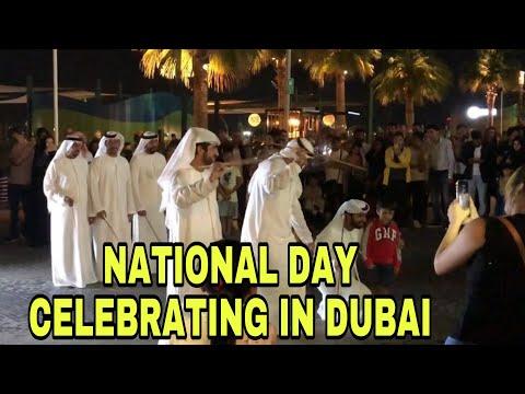 UAE 47th National Day Celebrations | The Beach JBR