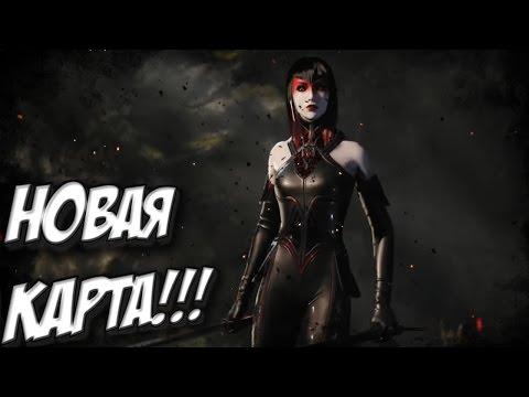 видео: paragon -НОВАЯ КАРТА!!! - ГРАФИНЯ!!! - #4