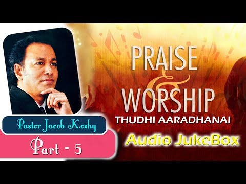 Praise and Worship Part 5 - Audio Jukebox | Jacob Koshy