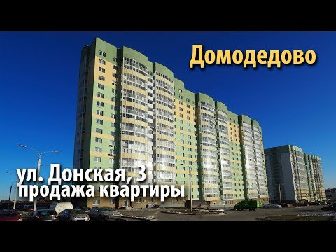квартира домодедово | купить квартиру жк город счастья | квартира каширское шоссе