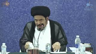 في الاسلام المؤمن له حرمة ام غيره فلا حرمة له!   السيد منير الخباز