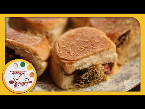 Dabeli recipe by archana popular indian street food in marathi dabeli recipe by archana popular indian street food in marathi easy quick youtube forumfinder Choice Image