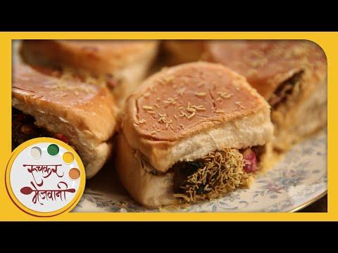 Dabeli recipe by archana popular indian street food in marathi dabeli recipe by archana popular indian street food in marathi easy quick youtube forumfinder Gallery