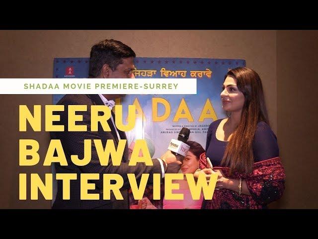 Neeru Bajwa at Shadaa Movie Premiere Surrey Canada